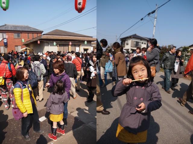 2014-03-017.jpg
